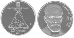 Ukraine - 2 Hryvni 2007 UNC Oleksandr Liapunov - Mathematician Ukr-OP - Ukraine