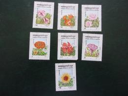 Kampuchéa  Fleurs 1983 - Autres