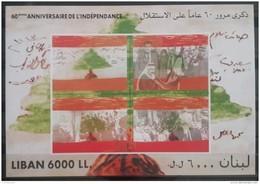 Lebanon 2003 Mi. Block 47 MNH Souvenir Sheet S/S - Independence Day - Flag - Revolution - Lebanon