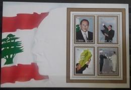 Lebanon 2002 Mi. Block 45 MNH -  Liberation Of The South & President Lahoud - Flag - Souvenir Sheet S/S - Lebanon