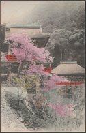 Kiyomizu Temple, Kyoto, C.1905-10 - Postcard - Kyoto