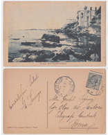Nettuno - Riviera Nettuno-Anzio - Altre Città