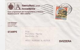 Drucksache In Die Schweiz (br3961) - 6. 1946-.. Republic