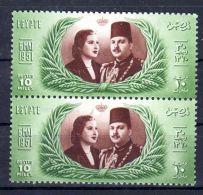 6.5.1951; Second Mariage Du Roi Farouk, En Paire, YT 280, Neuf **; LOT 49744 - Egypt