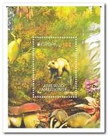 Macedonië 2016, Postfris MNH, Europe, Cept, Nature, Animals - Macedonië