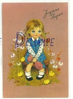 Big Eyes. Joyeuses Pâques. Petite Fille, Tresses Blondes, Poussins - Pâques