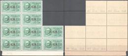 RSI - 10 FRANCOBOLLI ESPRESSO DA L. 1,25 CON SOPRASTAMPA G.N.R. TIRATURA DI BRESCIA III - SASSONE E19 - NUOVI ** - 1944-45 République Sociale