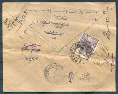1919 Persia Iran Recht Teheran Cover - Iran