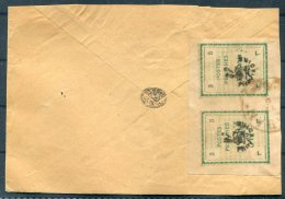 Persia Iran (large Part) Cover Pair Of Imperf Lion Overprints Chiraz - Iran