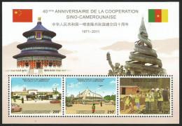 Cameroun Cameroon 2011 China Cooperation Optical Fibre Hospital Sport Stadium Yv Bf 37 Miniature Sheet Mint - Kameroen (1960-...)