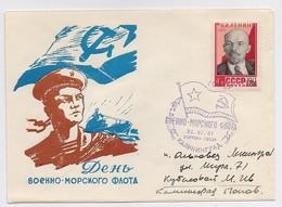 MAIL Post Cover Mail USSR RUSSIA October Revolution Lenin Sailor NAVY Kaliningrad Kenigsberg - Covers & Documents