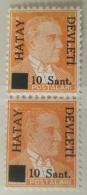 X3 - Turkey HATAY 1934 #1 PAIT MNH - 1934-39 Sandjak D'Alexandrette & Hatay