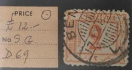 X3 - Egypt 1888 SG D69 2pi Postage Due Stamp - 1866-1914 Khedivato Di Egitto