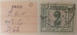 X3 - Egypt 1888 SG D66 2mi Postage Due Stamp - 1866-1914 Khedivato Di Egitto