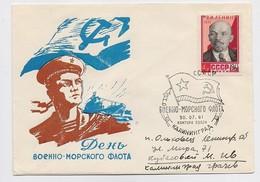 MAIL Post Cover Mail USSR RUSSIA October Revolution Lenin Sailor NAVY Kaliningrad Kenigsberg - 1923-1991 URSS