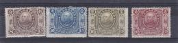 CHINE CHINA  :   137 138 139 140   Huan Shi Kaï   Neuf X - 1912-1949 République