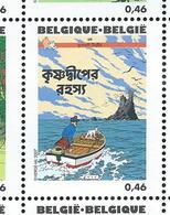 Belgique: Hergé - Tintin (état: **) N° 3642 ( L'île Noire En Bengali) - Bandes Dessinées