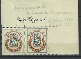 IRAN Bloc De 2 Timbres Série De 1955  N° 845  Neuf S/trace De Charnière - Iran