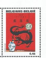 Belgique: Hergé - Tintin (état: **) N° 3640 ( Le Lotus Bleu En Chinois) - Bandes Dessinées