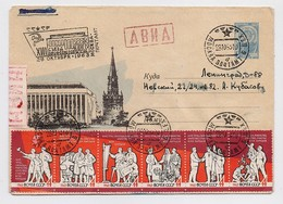 MAIL Post Stationery Cover Mail USSR RUSSIA Set Stamp Space Rocket Sputnik Scout Children Moscow Kremlin Trade Union - 1923-1991 URSS