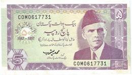 Pakistán 5 Rupees 1997 Pick 44 UNC - Pakistan