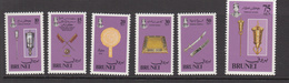 1981 Brunei Royal Weapons Complete Set Of 6   MNH - Brunei (1984-...)