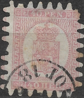FINLAND 1866 Arms - 40p - Pink On Lilac FU - Used Stamps