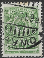 FINLAND 1911 Arms - 5p - Green FU - Used Stamps