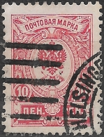FINLAND 1911 Arms - 10p - Red FU - Used Stamps