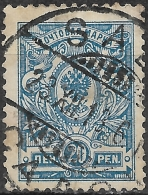 FINLAND 1911 Arms - 20p - Blue FU - Used Stamps