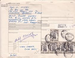 STATE OF BAHRAIN. DISPATCH NOTE GIRO. 1990.-BLEUP - Bahrein (1965-...)
