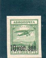 URSS 1923-4 * - 1923-1991 URSS