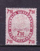 Oesterreich, Stempelmarke, 7,50 Schilling, 1965 (51562) - Gebührenstempel, Impoststempel