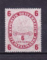 Oesterreich, Stempelmarke, 6 Schilling, 1965 (51563) - Gebührenstempel, Impoststempel