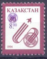 1995. Kazakhstan, OP New Value 8.00 On 80, 1v, Mimt/** - Kazakhstan