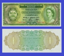 BELIZE 1 DOLLAR 1974   - Copy- Replica - Belize