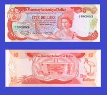 BELIZE 5 DOLLAR 1980   - Copy- Replica - Belize