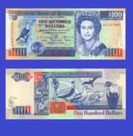 BELIZE 100 DOLLAR 1994   - Copy- Replica - Belize