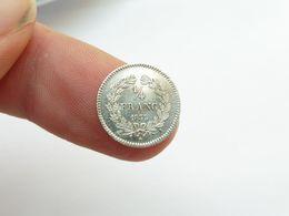 Superbe Quart De Franc 1/4  Argent 1832 A  (25 Centimes) - France