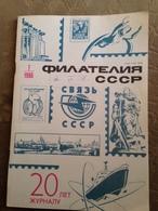 1986 Russia Philately Magazine Chess - Slav Languages