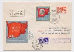 MAIL Post Stationery Cover Mail USSR RUSSIA October Revolution Lenin Leningrad New Year - 1923-1991 URSS