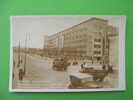 MOSCOW 1935 SADOVNIKI District, Street, Automobile. Russian Photo Postcard For Tourist - Russia