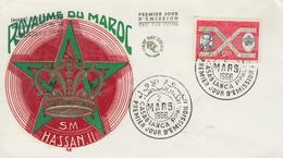 Enveloppe  FDC  1er  Jour   MAROC  5éme  Anniversaire  Du  Couronnement  De  HASSAN  II   1966 - Maroc (1956-...)