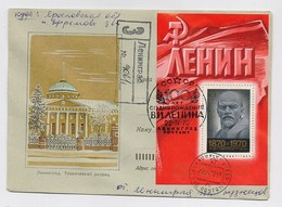 MAIL Post Cover Mail USSR RUSSIA October Revolution Lenin Block BF Leningrad - 1923-1991 URSS