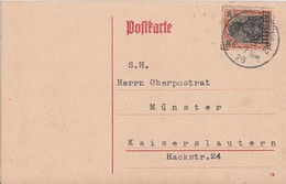 Saargebiet Karte EF Minr.36 Gel. Nach Kaiserslautern - Storia Postale