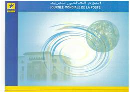Maroc  Album N° 1463 De 2007 Timbre + FDC Journée Mondiale De La Poste - Marruecos (1956-...)