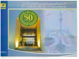 Maroc  Album N° 1469 De 2007 Timbre + FDC 50ème Anniversaire De La Cour Suprême - Maroc (1956-...)