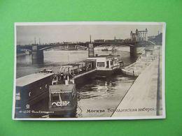 MOSCOW 1935 Borodinskaya Embankment. Russian Photo Postcard For Tourist - Russie