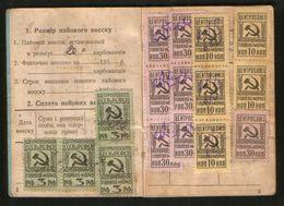 Russia USSR Revenue 25 Stamps Cooperative Mutual Centrosoyuz, Membership Card - Revenue Stamps