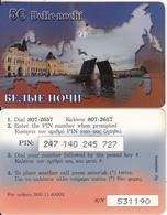 GREECE - Russia, Amimex Prepaid Card 5 Euro, CN : 6 Digits, Used - Greece